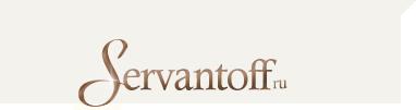 servantoff.ru - мебельный магазин