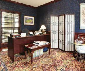 кабинет в восточном стиле